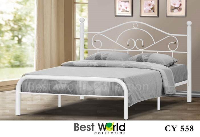 Best 558 Queen Size Metal Bedframe White