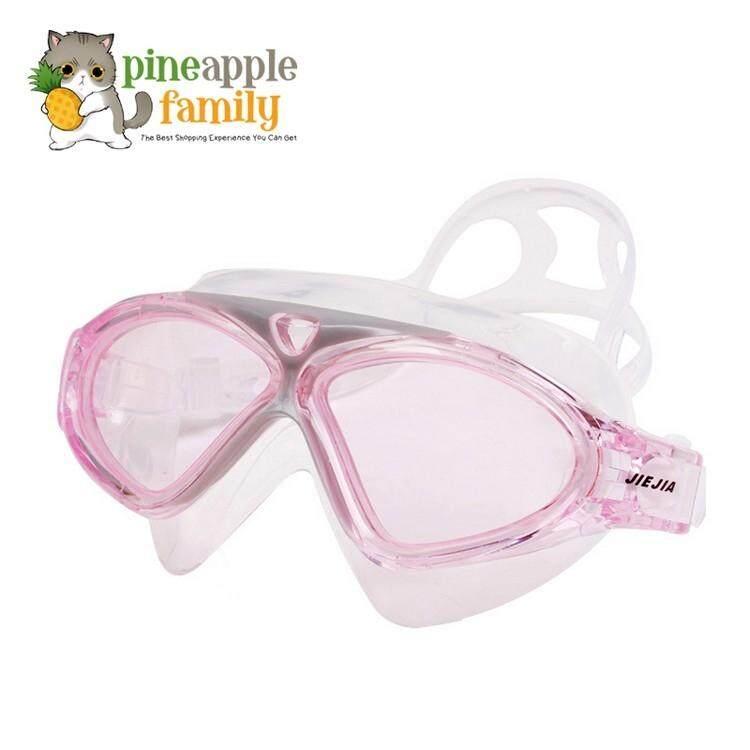 077514f1bb1 Latest Design Adult Non-Fogging Anti UV Swim Eyeglass Swimming Goggles