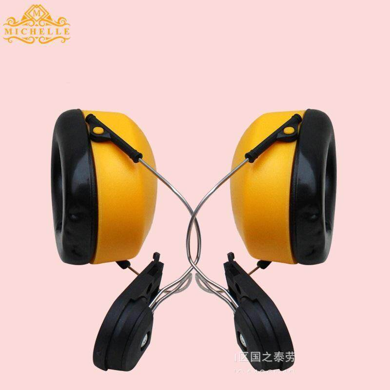 Hearing Protection Earmuff Noise Reduction Sound Blocking Hunting Airport