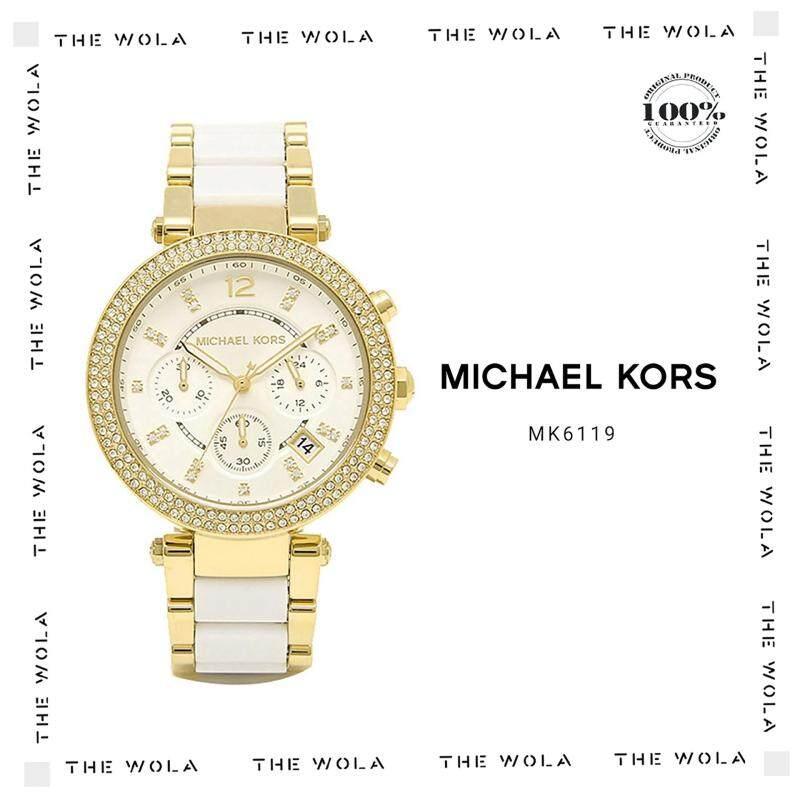 MICHAEL KORS WATCH MK6119 Malaysia
