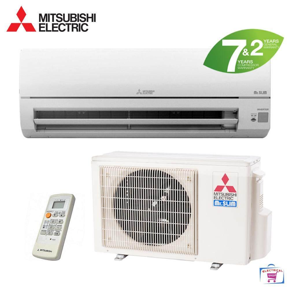 mitsubishi msyjp18vf 2 0hp air conditioner. Black Bedroom Furniture Sets. Home Design Ideas