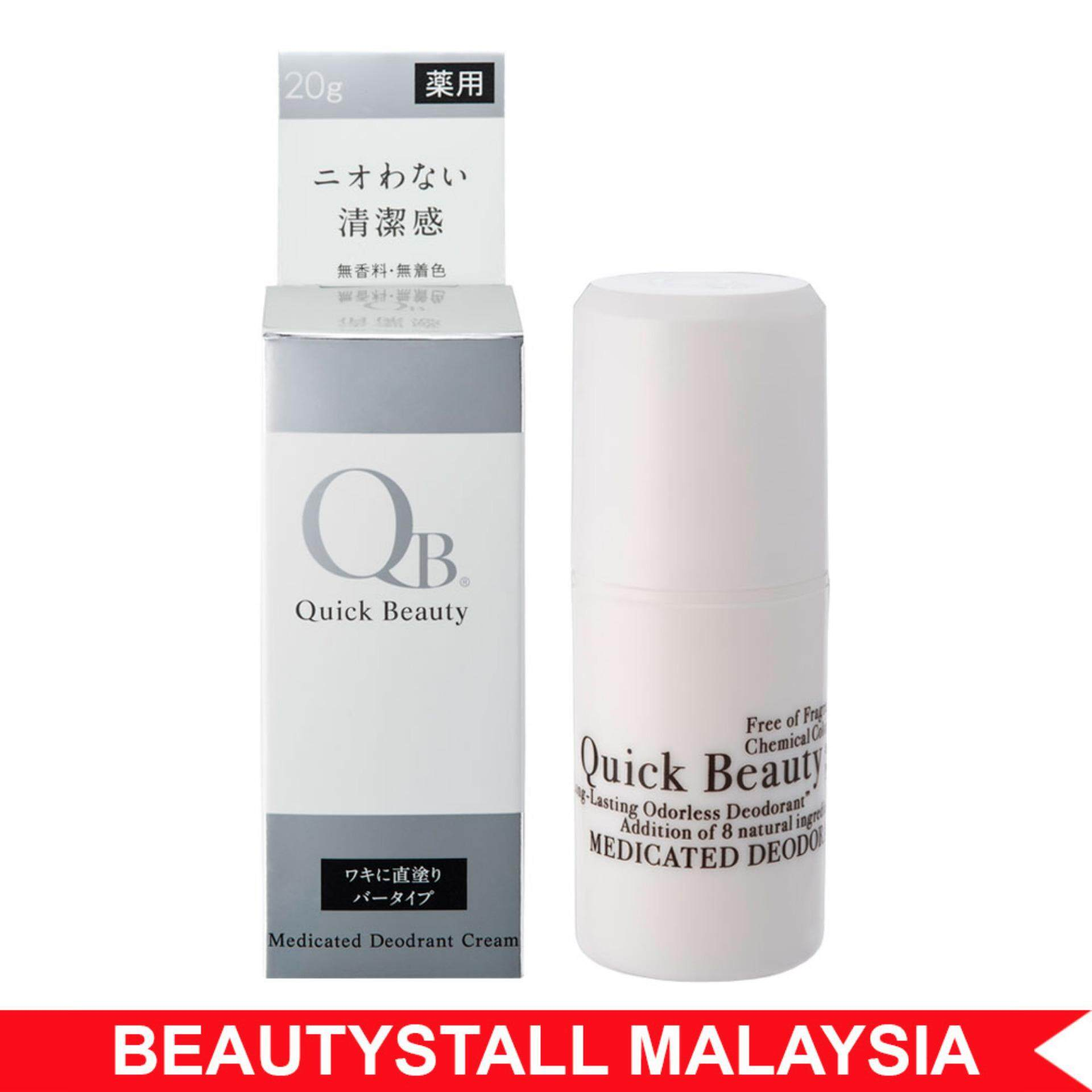 Buy Deodorants At Best Prices Lazada Malaysia Free Shipping Penghapus Ori Beautystall Qb Quick Beauty Medicated Deodorant Stick 20g Ready Stock 100