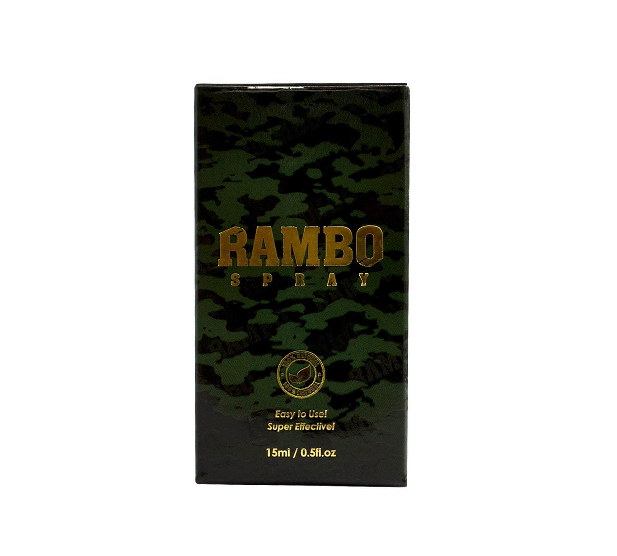 ORIGINAL RAMBO