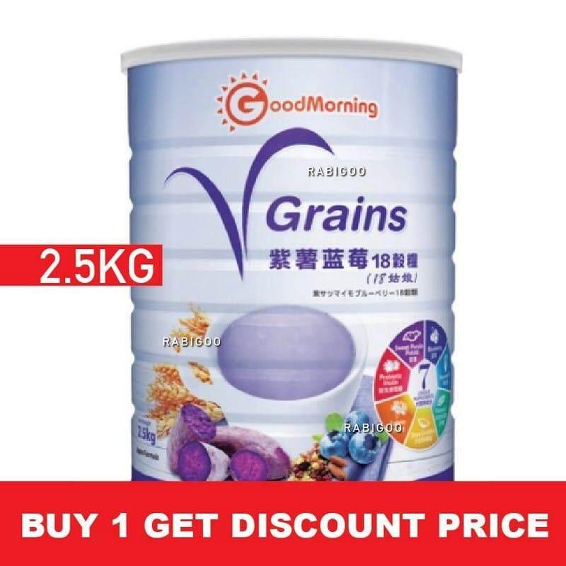 Good Morning Vgrains Purple Potato V Grains By Rabigoo.