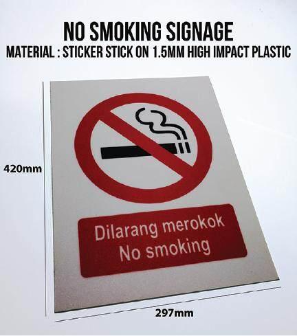 NO SMOKING SIGNAGE (1PCS)