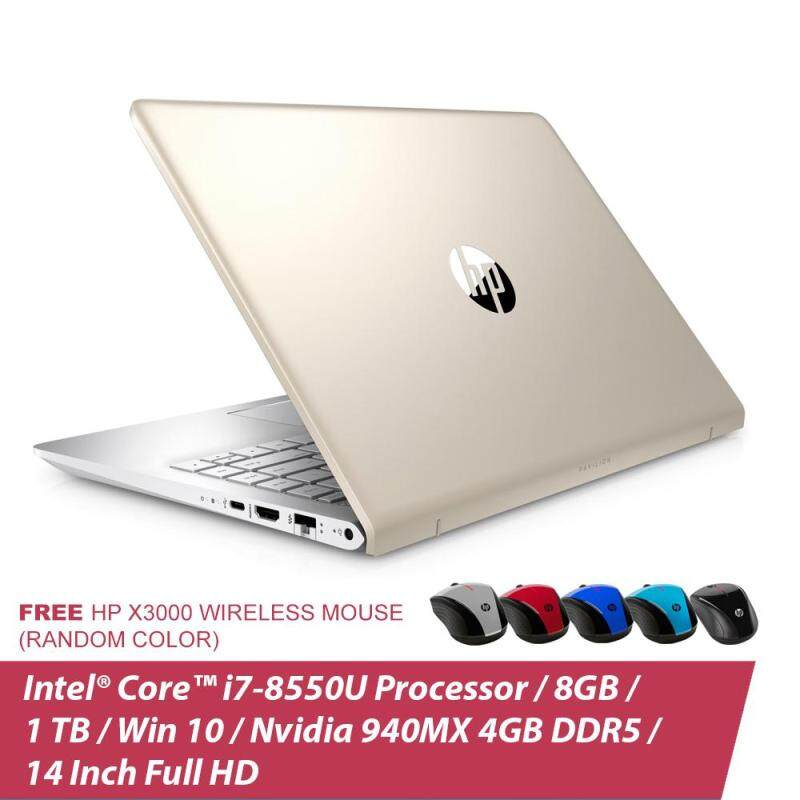HP Pavilion 14-bf106TX  Notebook 2LS74PA Silk Gold /14Inch FHD /i7-8550U/8GB/1TB/940MX 4GB/Win10+Free HP Wireless Mouse Malaysia