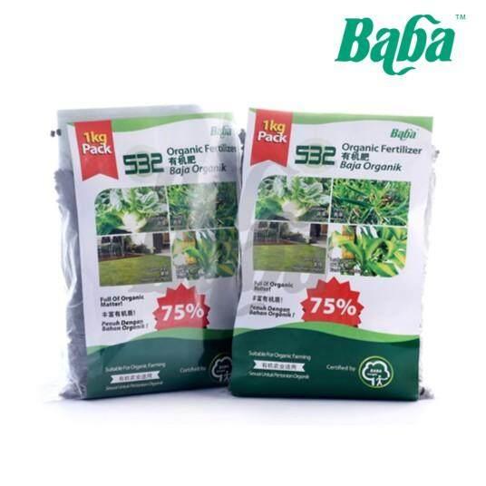 1kg BABA 532 ORGANIC FERTILIZER BAJA ORGANIK PLANT FOOD