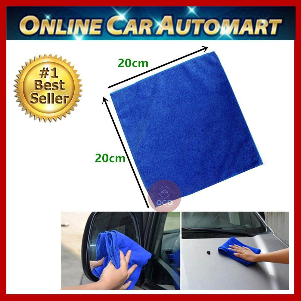 (buy 10 Free Shipping) 1 X Soft Absorbent Wash Cloth Car Auto Care Microfiber Cleaning Towels (blue) 20cm X 20cm By Online Car Automart.