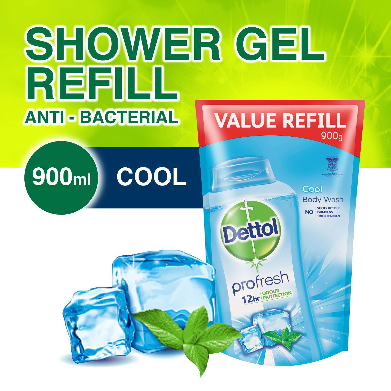 Body Soaps Shower Gels Buy At Best Citra Hand Lotion Youthful White 250 Ml Dettol Bodywash Cool 900ml Value Refill Pouch 3038618