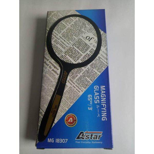Magnifying Glass  w focus point