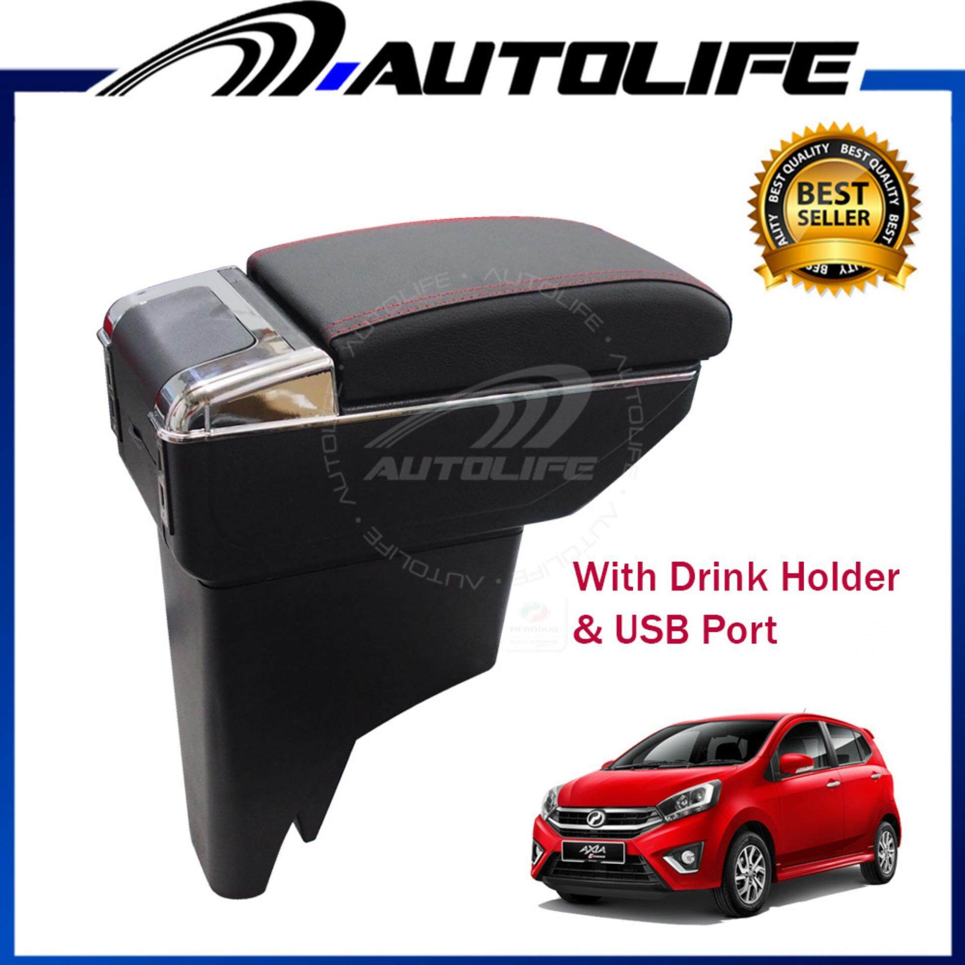 Leather 7 USB Armrest With Cup Holder For Perodua Axia