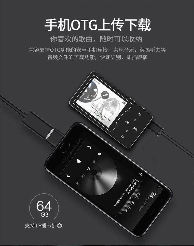 RUIZU D08 MP3 Player-8