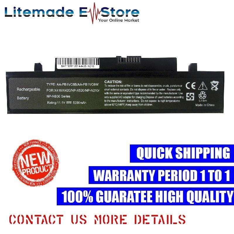 Replacement Samsung AA-PL1VC6B OEM Laptop Battery Malaysia