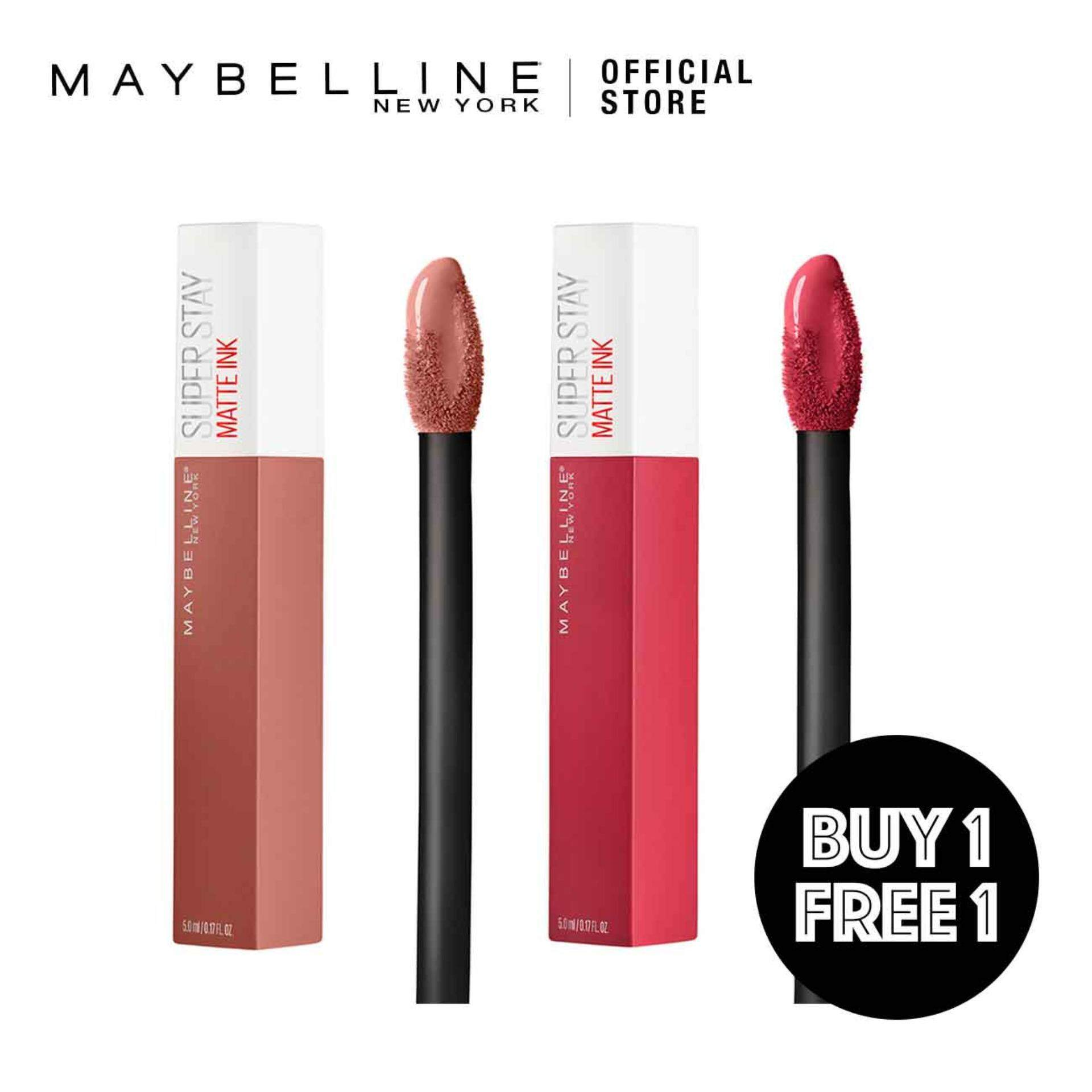 [B1F1] Maybelline Superstay Matte Ink Un-Nude Lipstick - Ruler FREE Seductress
