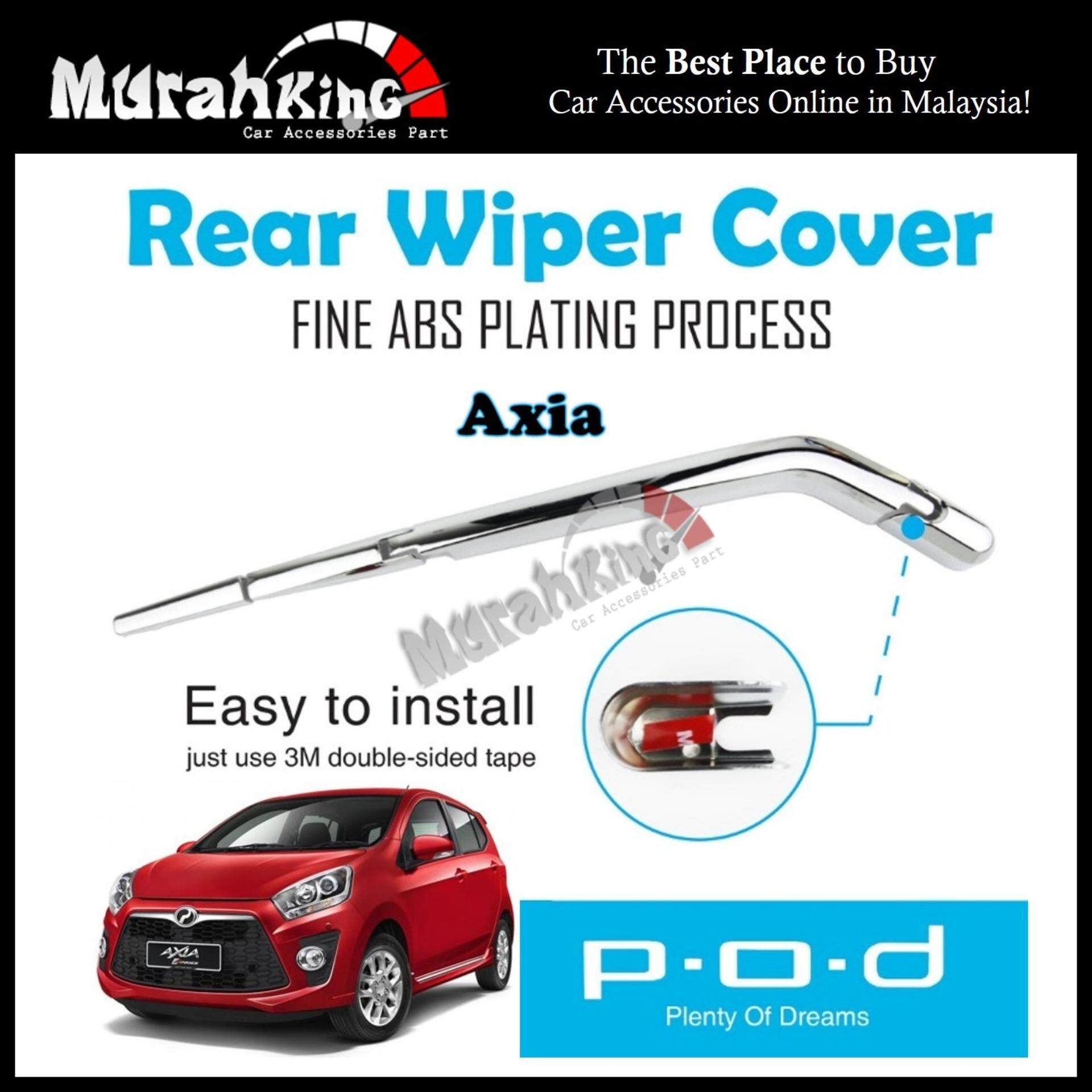 Perodua Axia Car Rear Window Wiper Chrome Cover Trim Fine ABS Plating  Process (Double Tape Provided)