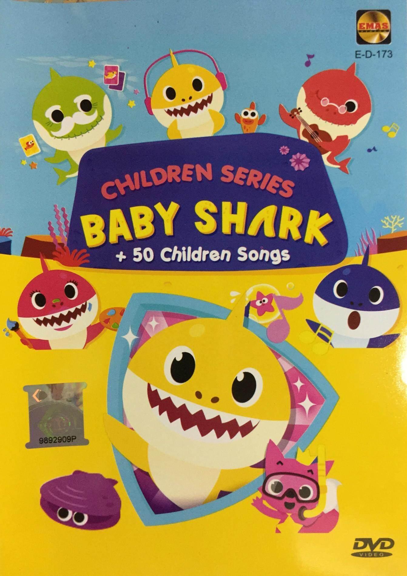 BABY SHARK 鲨鱼宝宝 + 50 CHILDREN SONGS DVD - CHILDREN SERIES(ENGLISH)