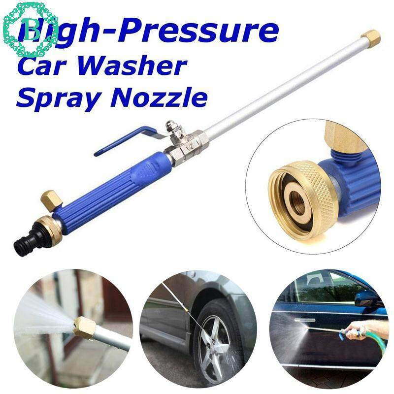 High Pressure Spray Nozzle Water Torch Garden Outdoor Washer Tool Home Hose