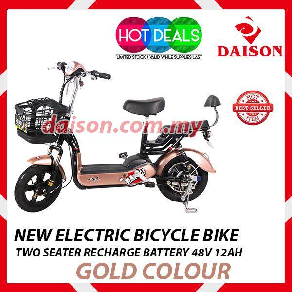 Electric Bikes Buy Electric Bikes At Best Price In Malaysia Www Lazada Com My