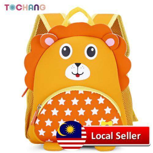 Tochang Kid Cartoon Constellation Backpack Cute School Bag (bright Yellow) By Happy Life Enterprise.