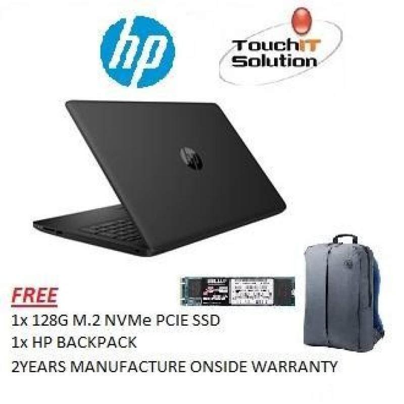 HP 15-da0006TX 15 FHD Laptop Jet Black ( i5-8250U, 4GB, 1TB, MX110 2GB, W10 ) Malaysia