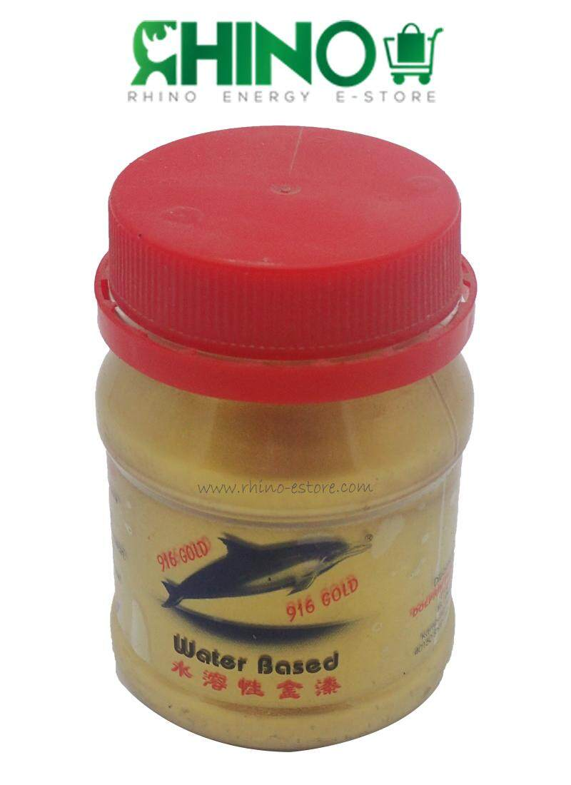 Dolphin 916Gold Water Based 100gm
