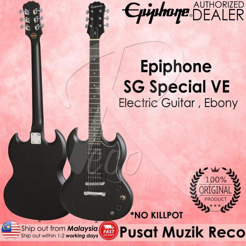 Epiphone SG Special VE Electric Guitar - Ebony Malaysia