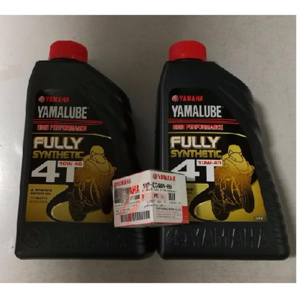 Sell Yamalube Fully Synthetic Cheapest Best Quality My Store Sport Motor Oil Engine 10w40 Syntheticmyr80 Myr 85