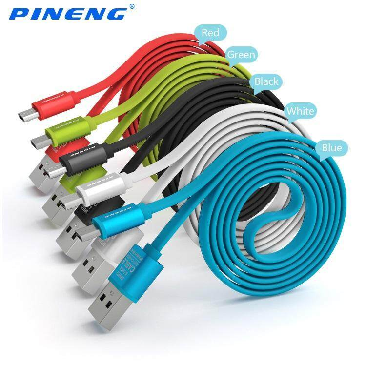 Cables for the Best Prices in Malaysia