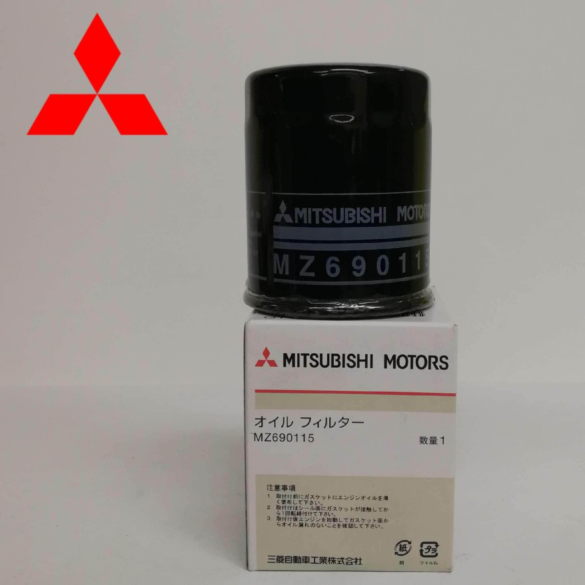 Mitsubishi Auto Parts Spares Price In Malaysia Best 2001 Galant Ac Drain Oil Filter For Lancer Gt Inspira Mirage Grandis