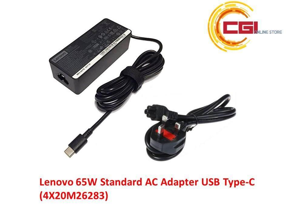 Lenovo 65W Standard AC Adapter (USB Type-C) Malaysia - 4X20M26283 Malaysia