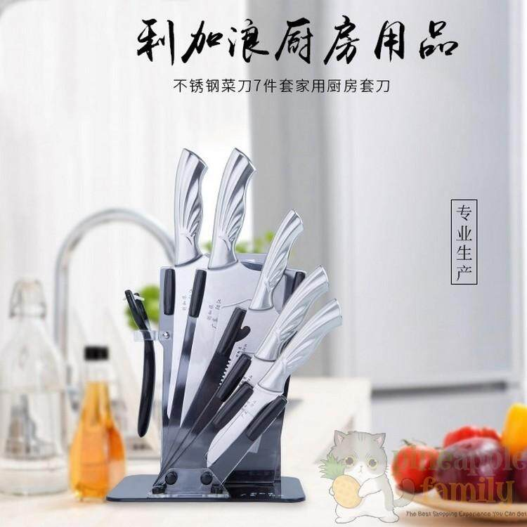 8pc Stainless Steel Knife Set Knifes + Acrylic Holder By Pineapple Family.