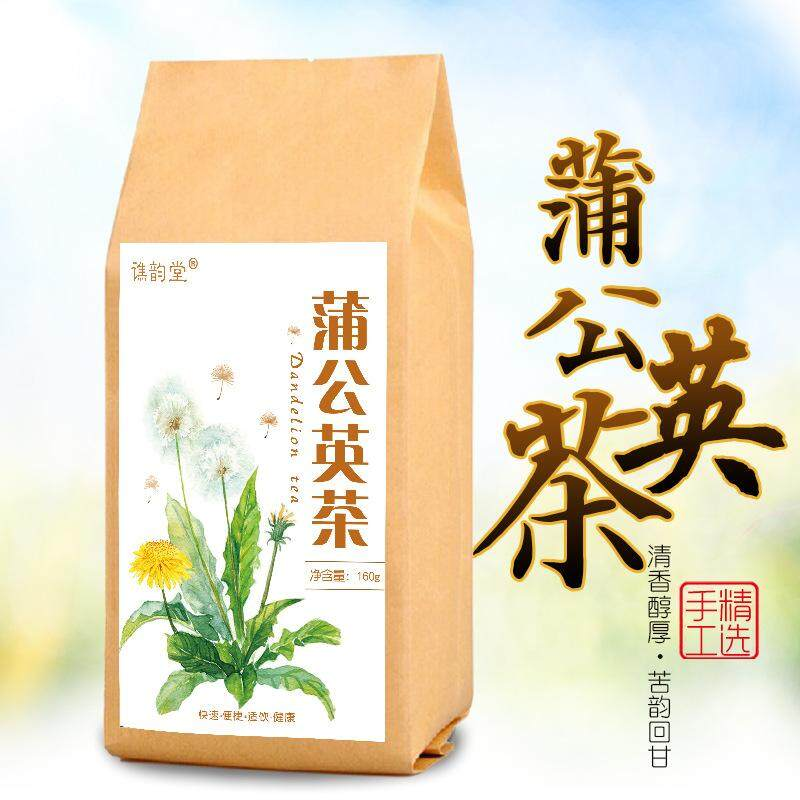 High Quality Dandelion Tea Bag For 160g By Top Store.