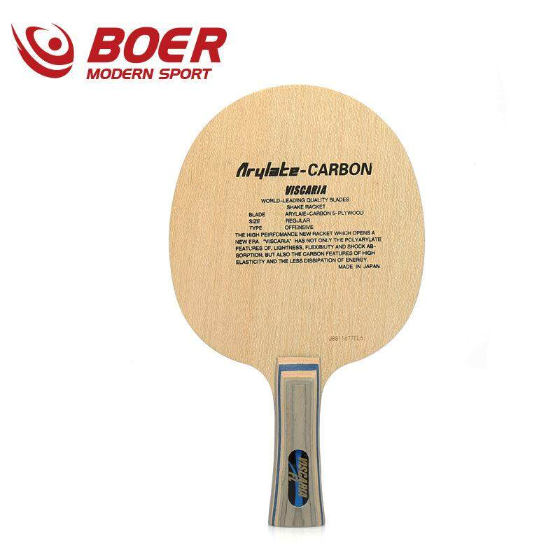 Buy Table Tennis Bats Cases At Lazada Malaysia Great Prices With