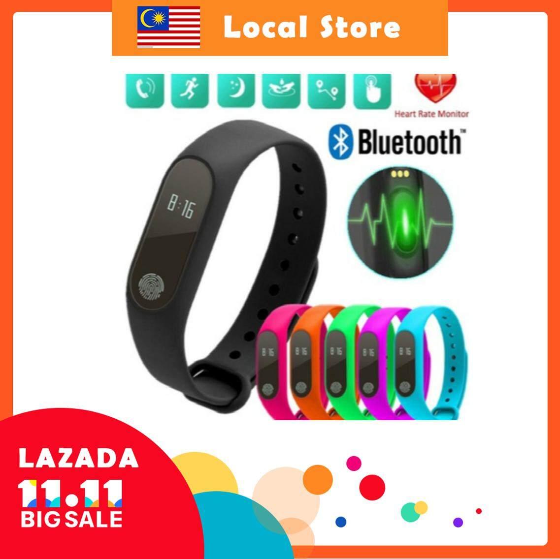 【Buy 2 & get extra 10% off】 M2 Smart Bracelet IP67 Support Heart