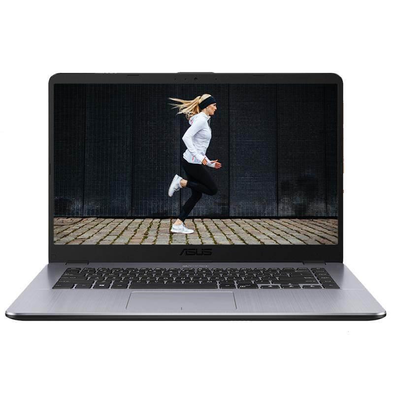 Asus Vivobook X505B-ABR441T 15.6 Laptop Dark Grey (A4-9125, 4GB, 500GB, ATI, W10) Malaysia