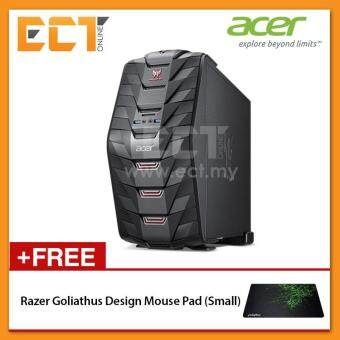 Acer Predator G3-710-7700 Gaming Desktop PC (i7-7700 4.20GHz,2TB+128GB,8GB,GTX1060-3G,W10)