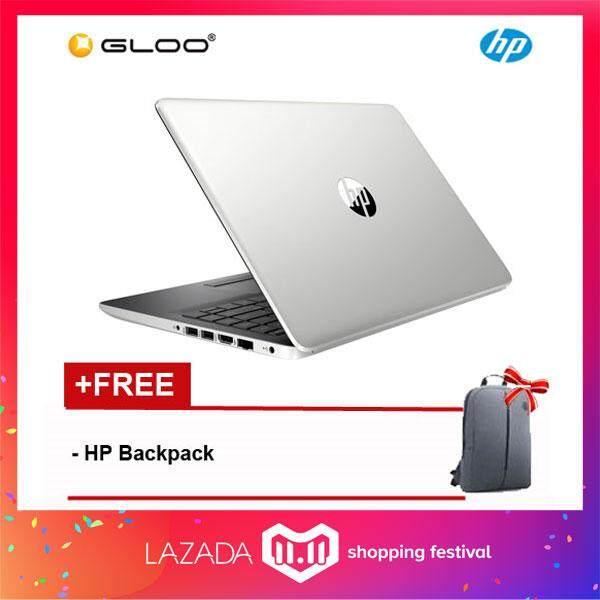 HP 14s-cf0042TX/ 14s-cf0043TX Laptop (i7-8550U 4GB 1TB Radeon530 2GB)(Silver/ Gold) Malaysia
