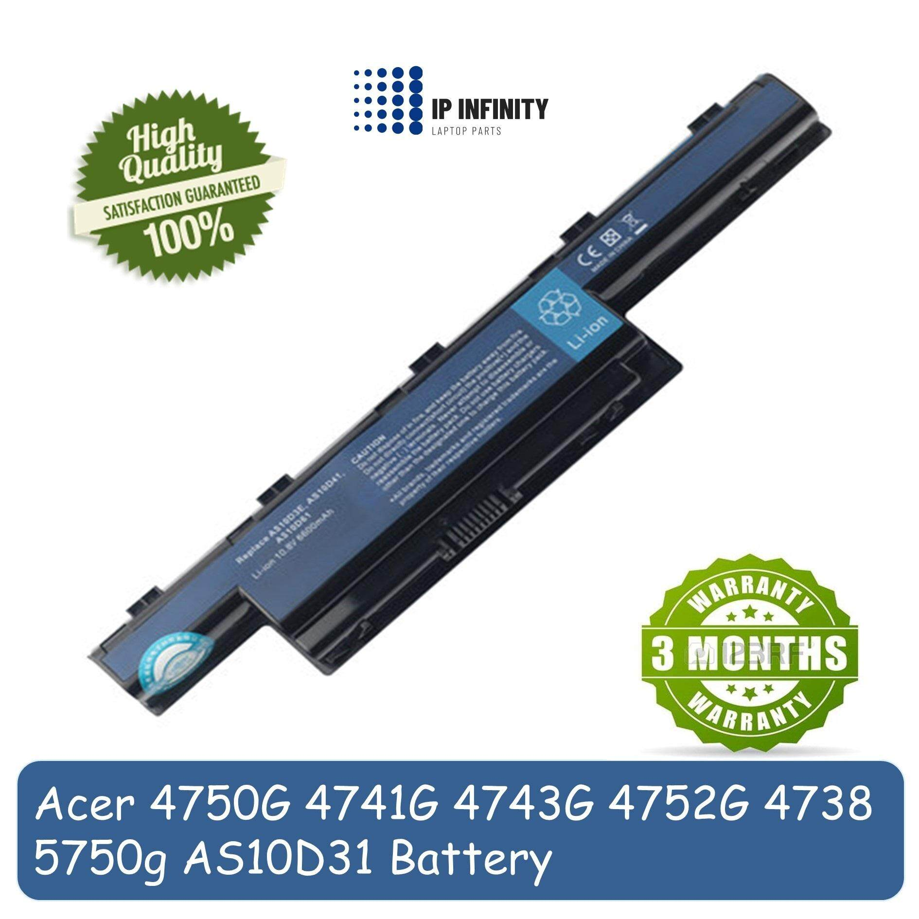 Acer Aspire 5750 / 5750G / 5755 / 5755G Laptop Battery Malaysia