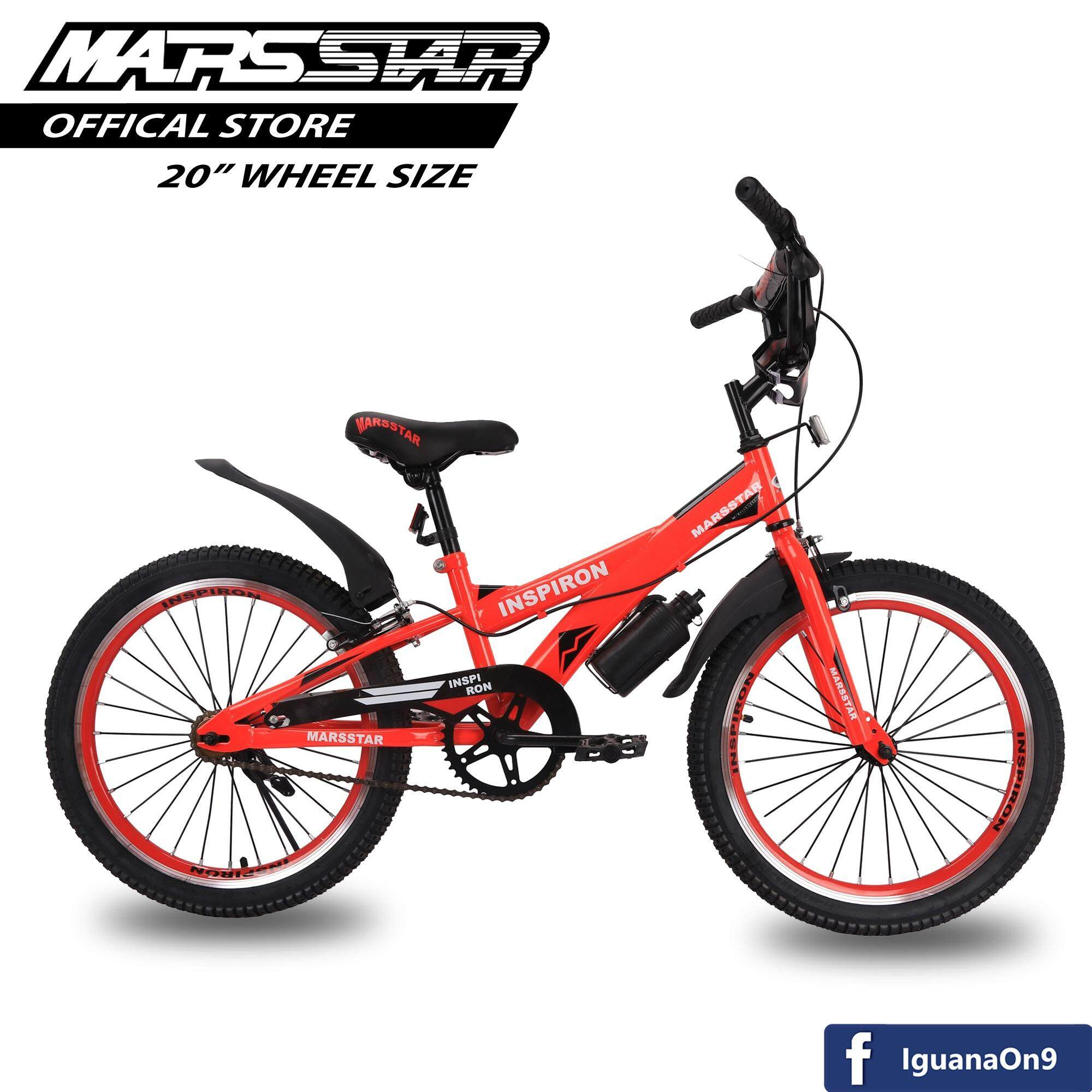 MARSSTAR 20˝ Double Alloy Rim Bicycle 2001 INSPIRON (Neon Red) with Caliper Brake