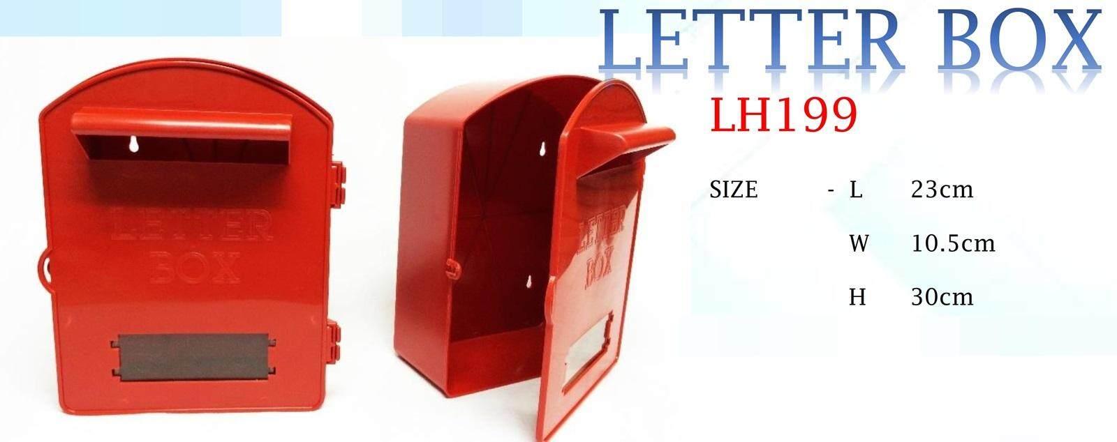 Mailbox (letter box)