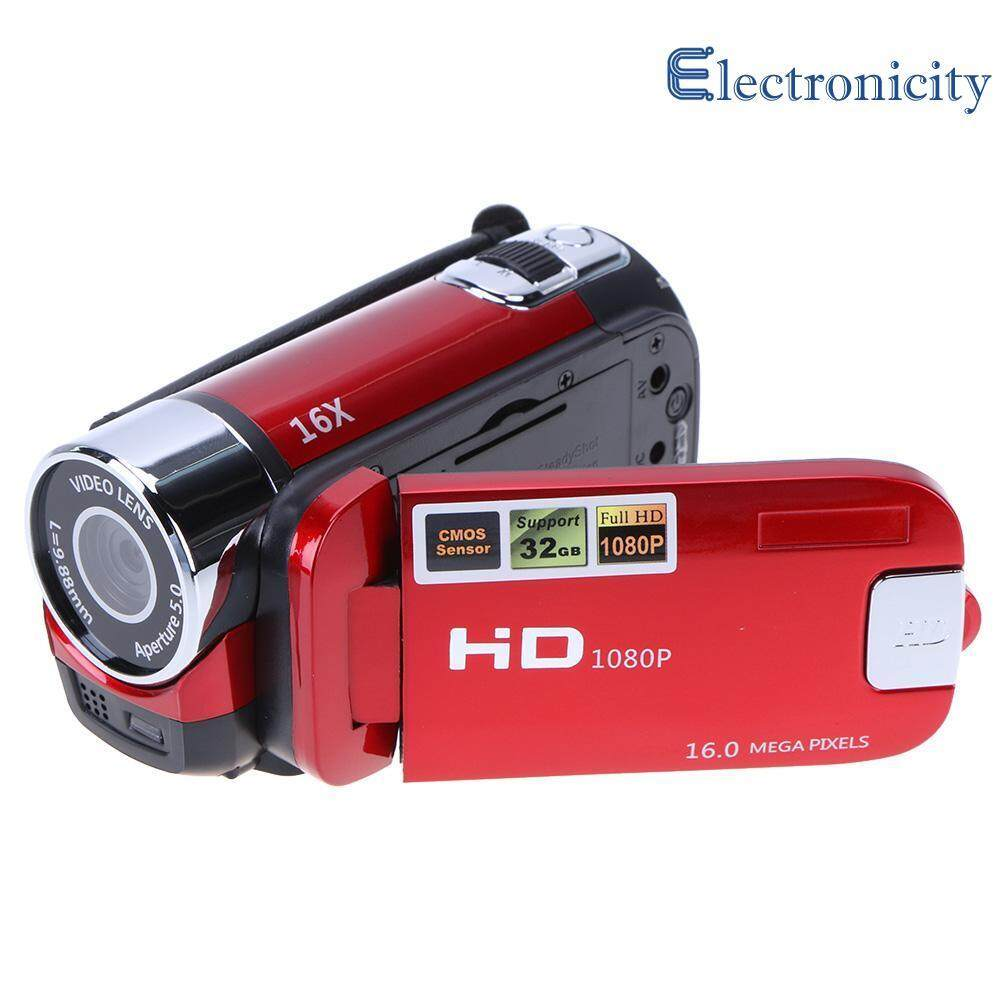 Video Camera for the Best Prices in Malaysia
