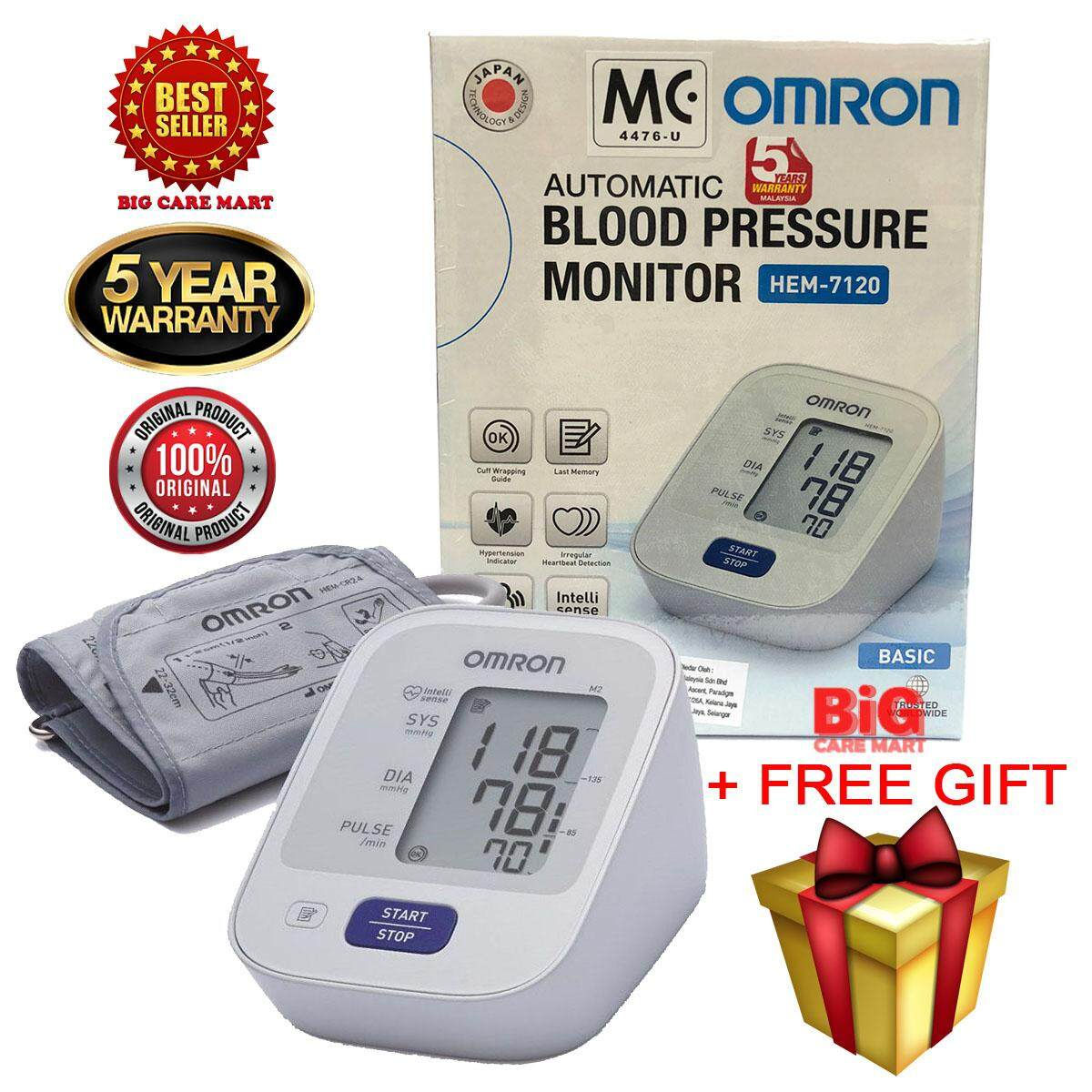 Omron Products With Best Online Price In Malaysia Thermometer Digital Mc 245 Blood Pressure Monitors
