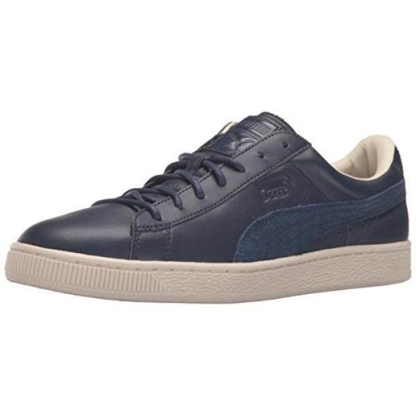 c8d4f9897f3 Puma Men s Shoes price in Malaysia - Best Puma Men s Shoes