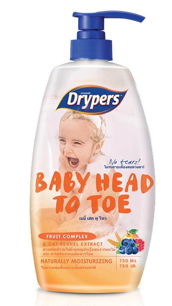Drypers Baby Head To Toe 750ml By Fingertip Creation.