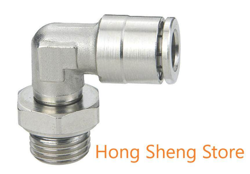 Bpl 8mm X 1/4 Elbow Pneumatic Air Push In One Touch Quick Fitting By Hong Sheng Store.