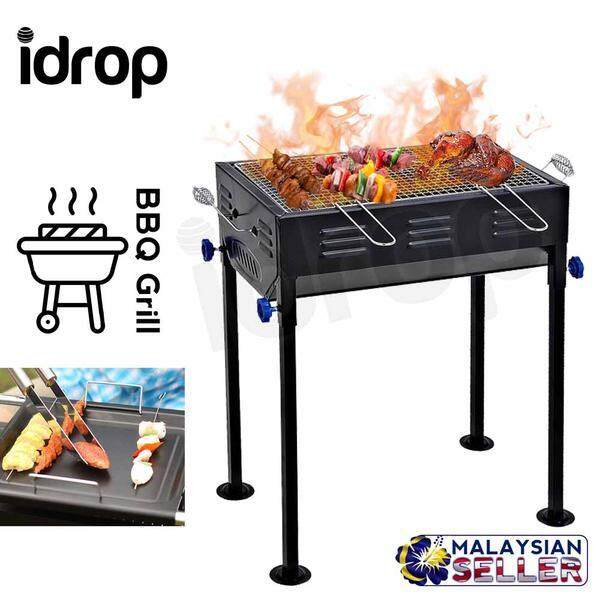 Idrop Portable Bbq Steel Oven Grilling Mesh Barbecue Board Jy 2025