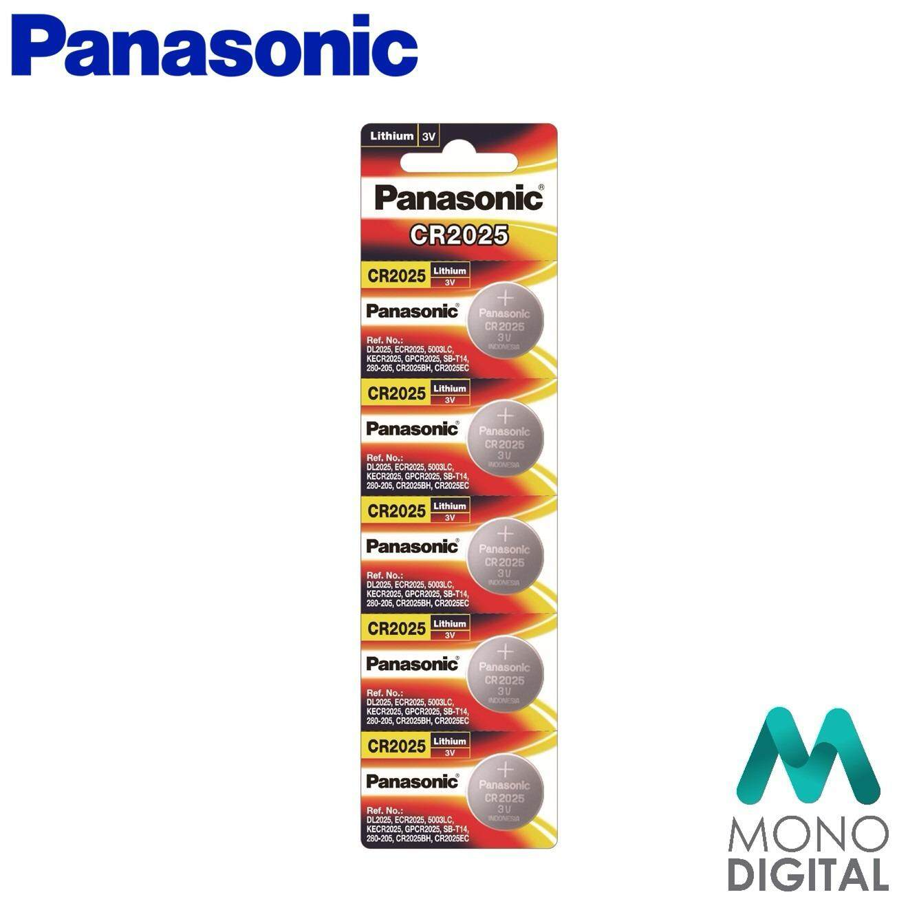 Panasonic Lithium Coin CR2025 5cells Pack Battery (Panasonic Malaysia)