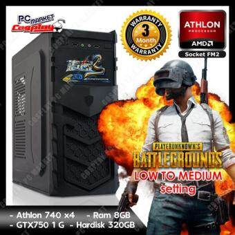 Gaming PC Desktop Fm2 4core 3.2GHz 8GB Ram GTX750 1GD5 support PUBG