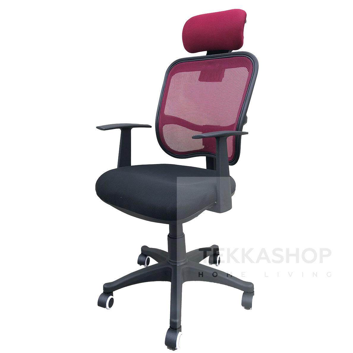 Home Office Chairs At Best