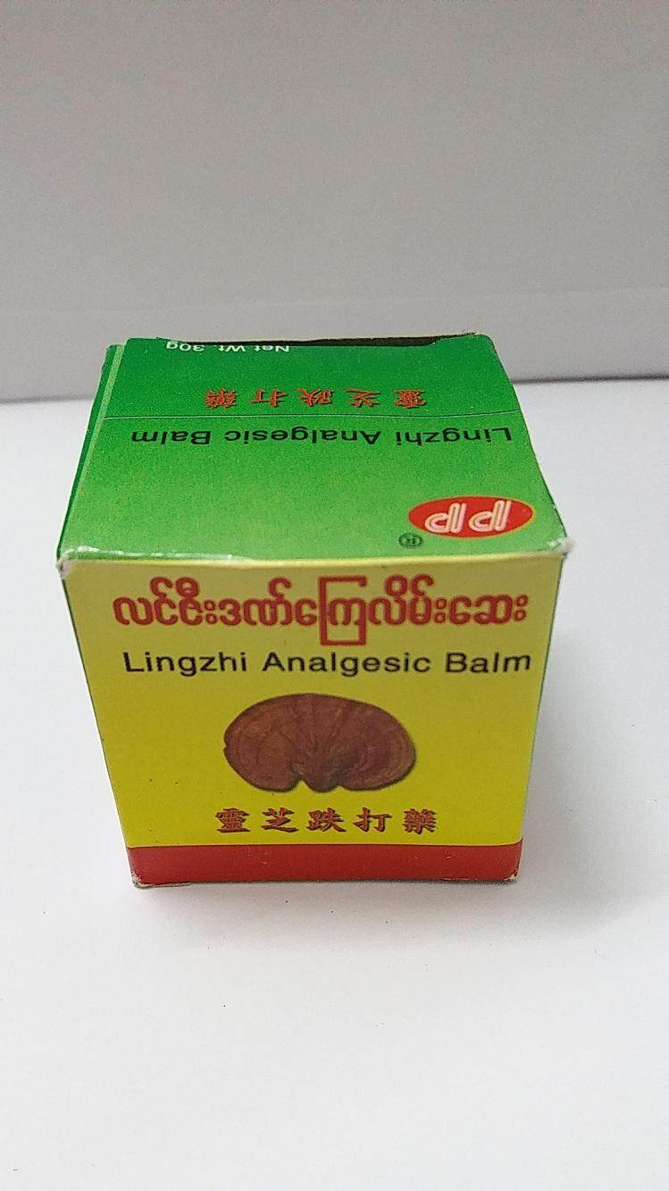 Sell White Flower Analgesic Cheapest Best Quality My Store
